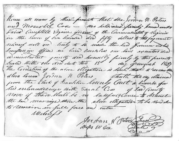 MRIN07823 1837 Jordan Peters and Sarah Cox marriage